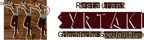 Griechisches Restaurant Chmenitz griechisch essen original Grieche Ouzo syrtaki  griechisch Restaurant Syrtaki  griechisches Restaurant in Chemnitz Neefestraße 42